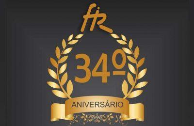 Jantar de aniversário da Fundação Irene Rolo | Tavira