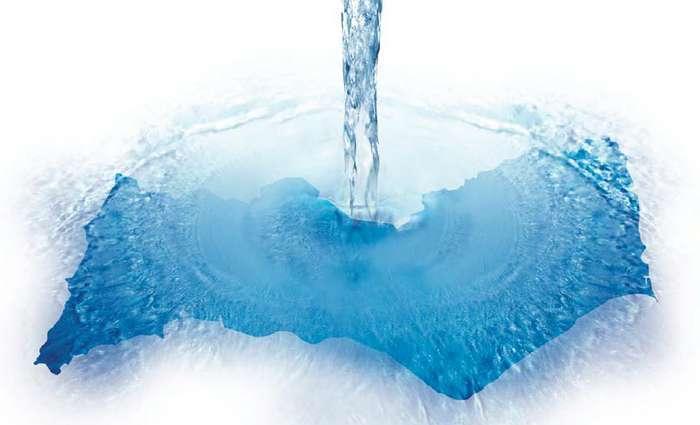 Abertas as inscrições para o Concurso Agua Jovem 2017