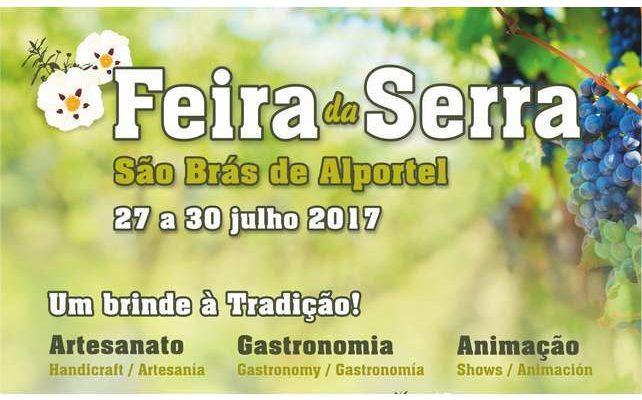 26.ª edição da Feira da Serra de São Brás de Alportel