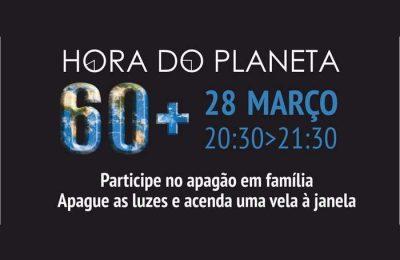 Faro associa-se à Hora do Planeta no sábado (28)